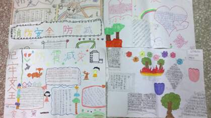 ,各班也出一期手抄报;高年级还利用《品德与社会》课的教材内容组图片